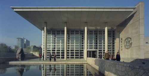 U.S. Embassy in Beijing