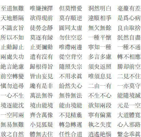 Xinxin Ming